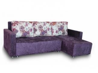 Фиолетовый  диван Флекс