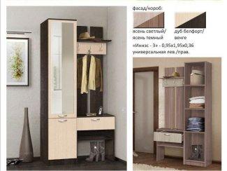 Прихожая Иннэс 3 - Мебельная фабрика «Диал»