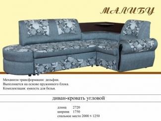 Угловой диван Малибу - Мебельная фабрика «Suchkov-mebel»
