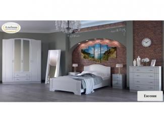 Спальный гарнитур Евгения 1 - Мебельная фабрика «Альбина»