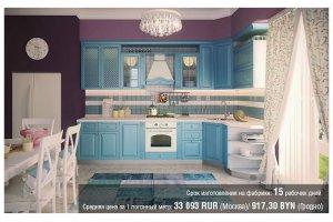 Голубая угловая кухня Milana - Мебельная фабрика «Alva Line»