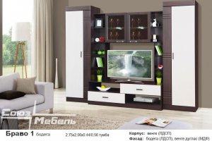 Гостиная Браво 1 - Мебельная фабрика «Союз-мебель»