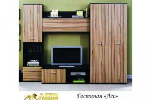 Гостиная Лео - Мебельная фабрика «Лев Мебель»