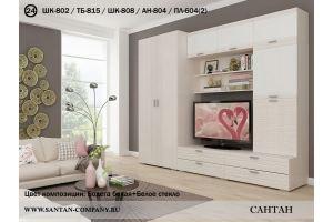 Гостиная Лотос - Мебельная фабрика «Сантан»