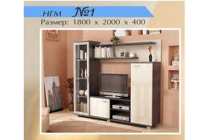 Гостиная НГМ 1 - Мебельная фабрика «Мебель Шик»