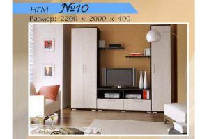 Гостиная НГМ 10 - Мебельная фабрика «Мебель Шик»
