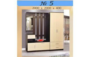 Гостиная НГМ 5 - Мебельная фабрика «Мебель Шик»