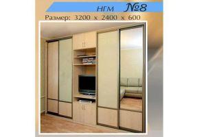 Гостиная НГМ 8 - Мебельная фабрика «Мебель Шик»