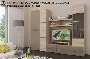 Гостиная Панна-Котта 2 - Мебельная фабрика «Сантан»
