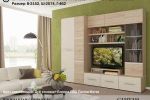 Гостиная Панна-Котта 3 - Мебельная фабрика «Сантан»