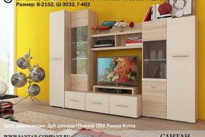Гостиная Панна-Котта 5 - Мебельная фабрика «Сантан»