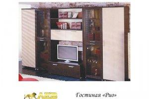 Гостиная Рио - Мебельная фабрика «Лев Мебель»