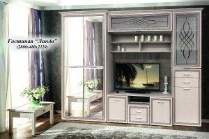 Гостиная стенка Линда - Мебельная фабрика «Зарон»