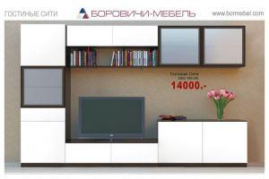 Гостиная стенка из модулей Сити - Мебельная фабрика «Боровичи-мебель»