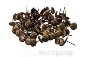 Гвозди мебельный декоративный бронза 31371 - Оптовый поставщик комплектующих «Интерьер»
