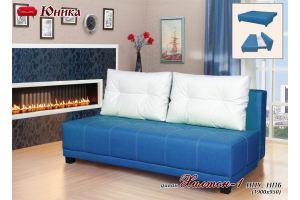 Диван Хилтон 1 - Мебельная фабрика «МК Юника»