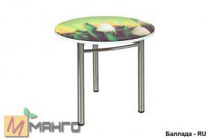 Хромированный стол Баллада RU - Мебельная фабрика «Манго»