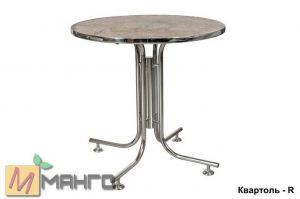 Хромированный стол Квартоль R - Мебельная фабрика «Манго»