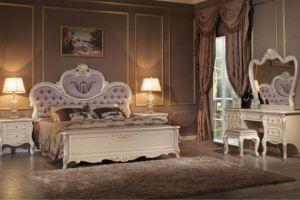 Спальня CORSICA - Импортёр мебели «AP home»