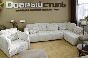 Угловой диван Калипсо - Мебельная фабрика «Добрый стиль»