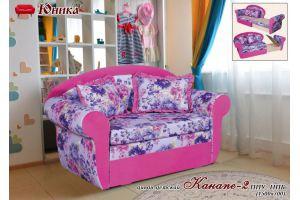 Детский диван Канапе 2 - Мебельная фабрика «МК Юника»