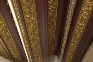 Карниз мебельный 18861561 - Оптовый поставщик комплектующих «BeautyDec»