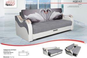Комфортный диван Идеал - Мебельная фабрика «Идеал»