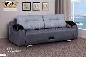 Комфортный диван Релакс - Мебельная фабрика «Панда»