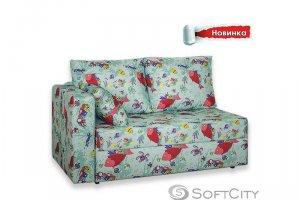 Комфортный раскладной детский диван МАРТИНИК 8 - Мебельная фабрика «Софт Сити»