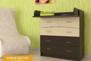 Комод пеленальный ЛДСП 1 - Мебельная фабрика «МФА»
