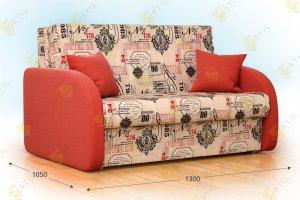 Компактный диван-аккордеон Бена 130 - Мебельная фабрика «Стиль»