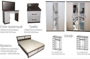 Комплект для спальни Лаура - Мебельная фабрика «Фато»