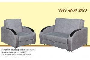 Комплект мягкой мебели Домино - Мебельная фабрика «Suchkov-mebel»