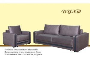 Комплект мягкой мебели Дуэт - Мебельная фабрика «Suchkov-mebel»