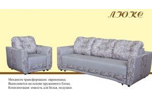 Комплект мягкой мебели Люкс - Мебельная фабрика «Suchkov-mebel»