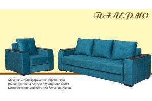 Комплект мягкой мебели Палермо 3 - Мебельная фабрика «Suchkov-mebel»