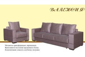 Комплект мягкой мебели Валенсия - Мебельная фабрика «Suchkov-mebel»