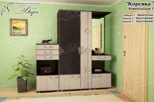 Прихожая Корсика-1 - Мебельная фабрика «Дара»