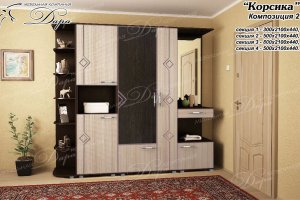 Прихожая Корсика-2 - Мебельная фабрика «Дара»