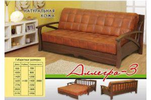 Кожаный диван Аллегро 3 - Мебельная фабрика «Новый Стиль», г. Ульяновск
