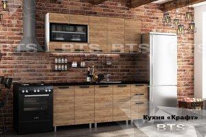 Красивая современная кухня Крафт - Мебельная фабрика «BTS»