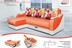 Красивый диван с оттоманкой Монако 3 - Мебельная фабрика «Идеал»
