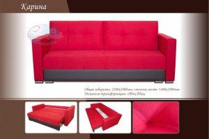 Красный прямой диван Карина - Мебельная фабрика «Евростиль», г. Ульяновск