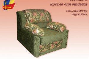 Кресло для отдыха Мечта 5 - Мебельная фабрика «Алина мебель»