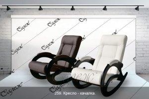 кресло-качалка  259 - Мебельная фабрика «Салеж»