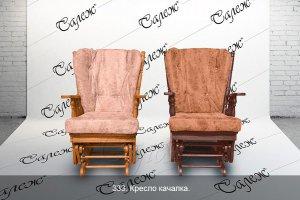 Кресло-качалка 333 - Мебельная фабрика «Салеж»
