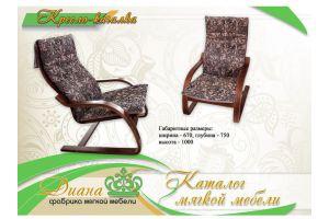 Кресло-качалка для отдыха - Мебельная фабрика «Диана»