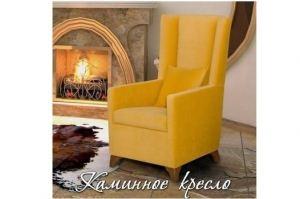 Кресло Каминное - Мебельная фабрика «DeLuxe»