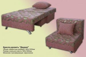 Кресло-кровать Даурия - Мебельная фабрика «На Трёхгорной»