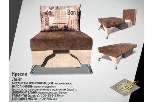 Кресло-кровать Лайт - Мебельная фабрика «АСМАНА»